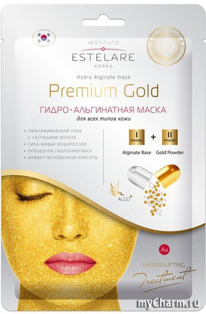 Estelare / Гидроальгинатная маска для лица Premium Gold