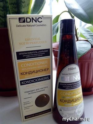 Кондиционер-филлер от DNC покорит ваше сердце и волосы с первого применения