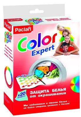 Революция в стирке. Салфетки для стирки Color Expert не допустят окрашивания одежды