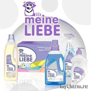 Вот и мой подарочек за конкурс обзоров с Meine Liebe прибыл!