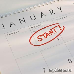 Как выполнить данные себе новогодние обещания