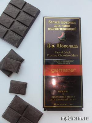 Белый шоколад - лакомство для кожи