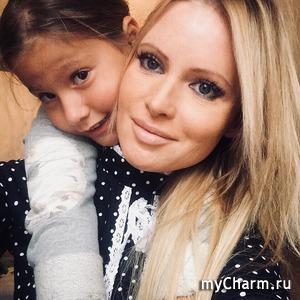 Дана Борисова проведет каникулы с дочкой