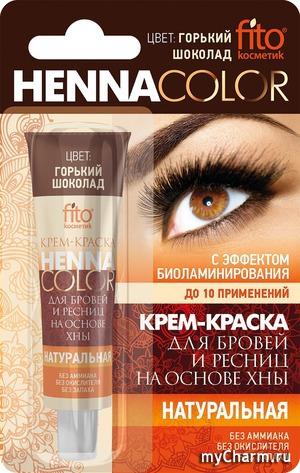 """""""Fitокосметик"""" / Стойкая крем-краска для бровей и ресниц Henna Color"""