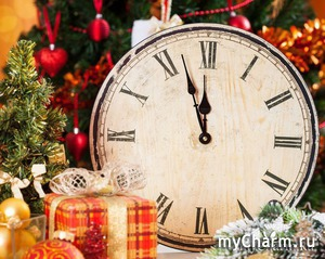 С Новым 2018-ым годом, MyCharm.Ru! С Новым счастьем!!!