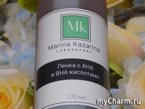 Очищение очищению – рознь или Каждый день с Пенкой от бренда Marina Kazarina
