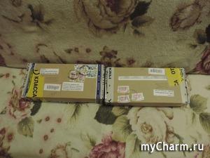 Мои посылочки