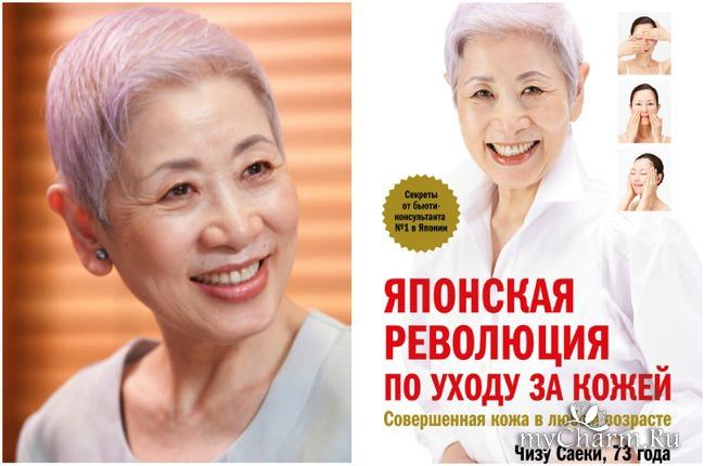 Признаки кожи в хорошем состоянии, по мнению японского косметолога