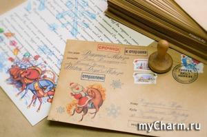 Отчет капуши Насти о полученных открытках!