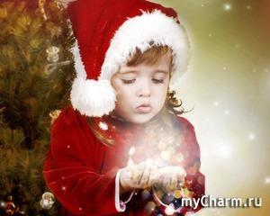 Чудеса в Новогоднюю ночь для детей и их родителей!