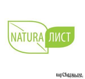"""""""Вкусный"""" сюрприз от Naturalist"""