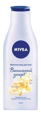 Уход за кожей становится наслаждением с ароматными новинками для тела от NIVEA