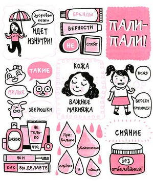 Секреты красоты корейских женщин