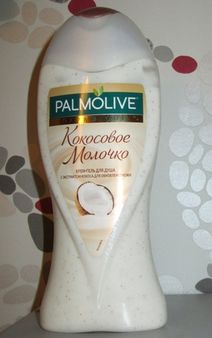 Palmolive / крем-гель для душа «Кокосовое молочко» Гурмэ СПА