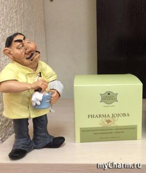 Pharma Jojoba от Green Pharma : шикарная увлажняющая маска!