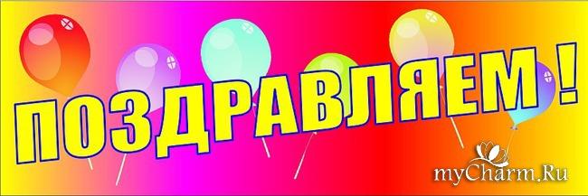 """Флешмоб """"ФотоЧарм"""" Новая тема!!! 18 этап!"""