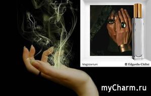 Magisterium - воплощение магии от Edgardio Chilini