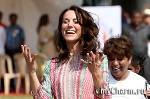 Кейт Миддлтон сказала, что не считает себя красавицей
