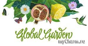 Weleda объявляет о запуске кампании Global Garden и возможности выиграть кругосветное путешествие