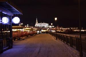 Казань, в которой я живу.