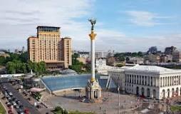 Моя поездка в Киев.