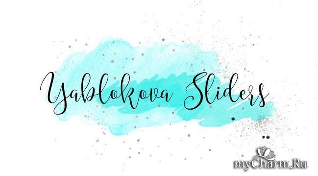 Идеи маникюра со слайдерами от бренда Yablokova_sliders.