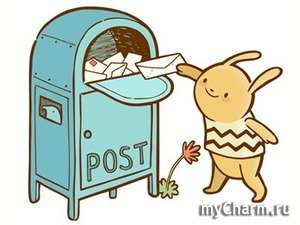 Ведется запись на летний обмен открытками