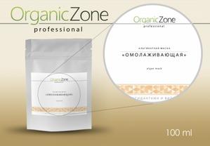 OrganicZone / Альгинатная маска «Омолаживающая» с антиоксидантами и витамином С