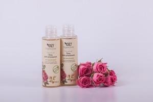 OrganicZone / Гель для умывания для зрелой кожи