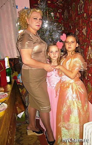 Яна, Лена и я, встречаем НГ.