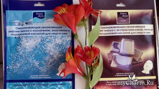 Встреча в Симферополе-1