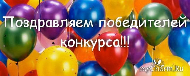 """Флешмоб """"ФотоЧарм"""" Новая тема!!! 16 этап!"""
