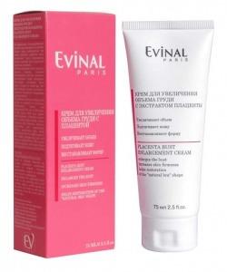 Evinal / Крем для увеличения объема груди с экстрактом плаценты