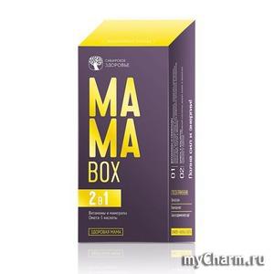MAMA Box и VISION Box от Сибирского здоровья