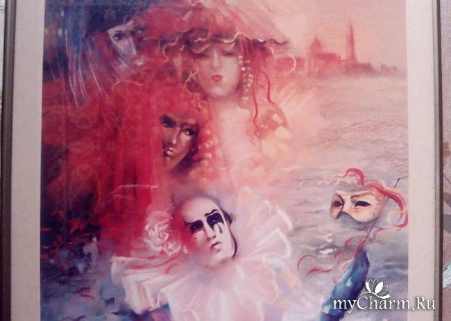 «Венецианский карнавал»