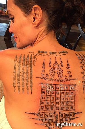 Джоли и Питт пытались спасти свой брак при помощи особых татуировок