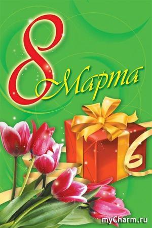 Радости полный конверт)))