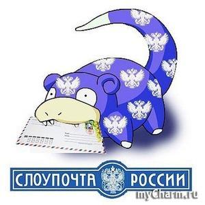 Oбращение к Почте России выложила на ютуб и на него моментально среагировали