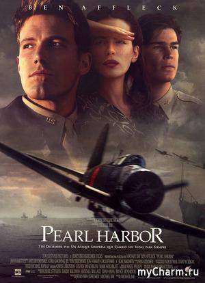 """Фильм """"Перл-Харбор"""". Возможна ли любовь на войне?!"""