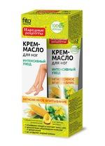 Крем-масло для ног Fitокосметик