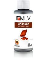 Средство для снятия лака MILV