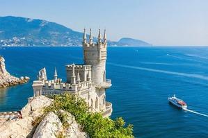 Ура! Я еду в Крым!
