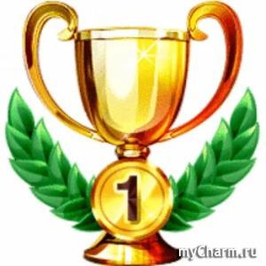 """Победитель 4 периода конкурса """"Mycharm-Аукцион: комментарий"""" (6 ЭТАП)"""