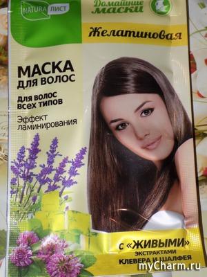Маски для волос от Naturalist - сама нежность и мягкость!
