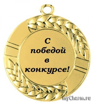 """Победитель 1 периода конкурса """"Mycharm-Аукцион: комментарий"""" (6 ЭТАП)"""