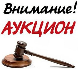 """Открытие Аукциона за 3 период конкурса """"Mycharm-Аукцион: комментарий"""" 6 ЭТАП"""