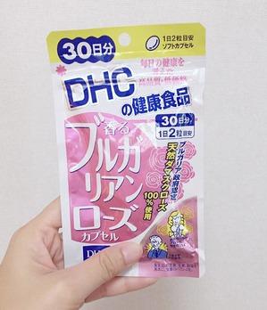 В Японии придумали духи, которые надо пить