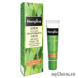 """Hempina / Крем для кожи вокруг глаз """"Защита, питание и увлажнение"""""""