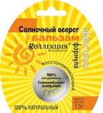 Бальзам Крымская Натуральная Коллекция