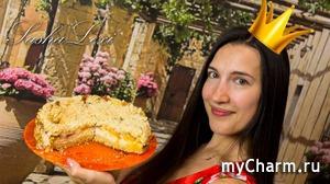 Делюсь рецептом вкуснейшей королевской ватрушки! Готовится очень быстро! Идеальна для семейного чаепития.